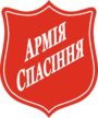 The Salvation Army Ukraine